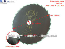 round brush cutter blade
