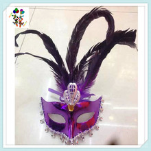 Venetian Party Purple Masquerade Mardi Gras Feather Masks HPC-2679