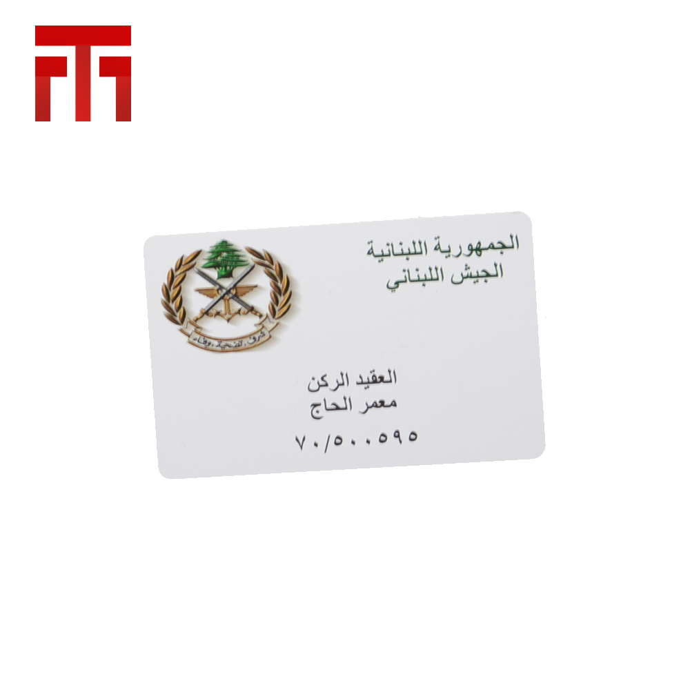 125KHz TK4100 Sample Employee ID Format Finished Card