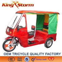 KST110ZK kingstorm tricycle 110cc cargo tricycle/110cc three wheel tricycle/110cc three wheel tricycle cabin
