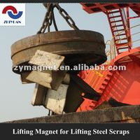 MW5 High-frequency Series Electromagnetic Lifter for Steel Scraps