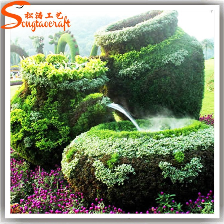 new products cheap outdoor artificial landscape plant. Black Bedroom Furniture Sets. Home Design Ideas