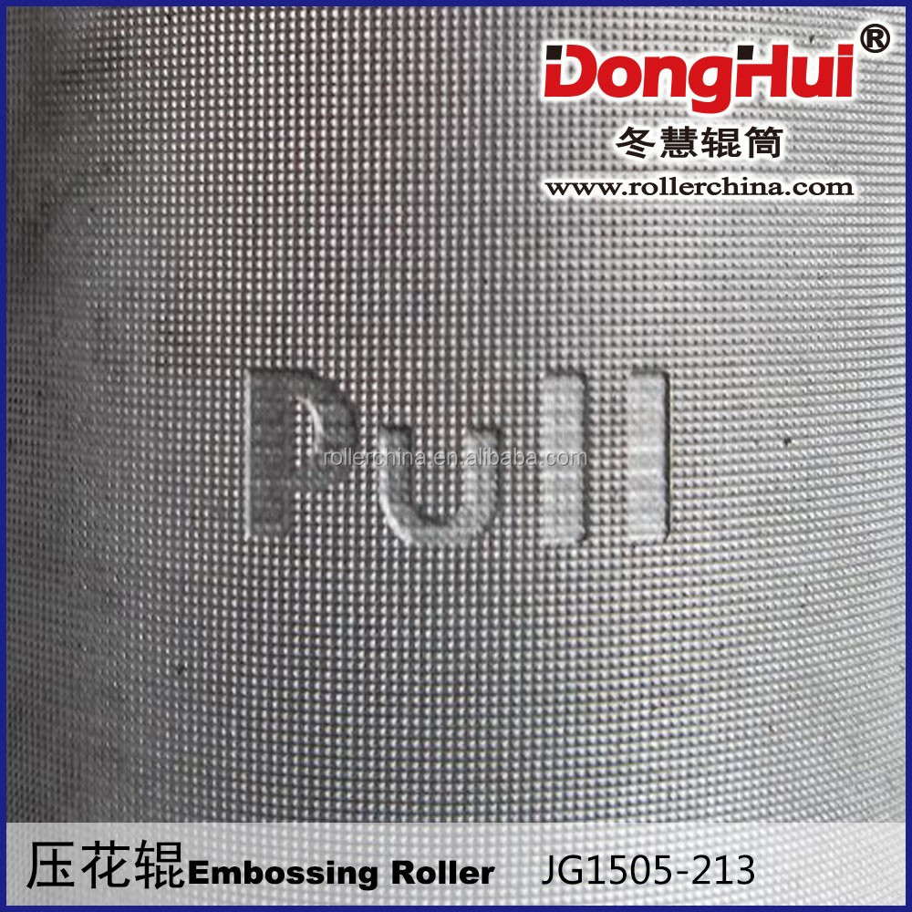 E1607-559,china supplier embossing calender roller