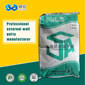 exterior wall putty with best price