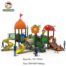 Coloful and Durable Integrated Amusement Equipment Adventure Children's Outdoor Playground