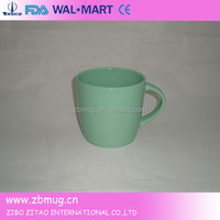 380ml beautiful coffee mugs coffea canephora cup
