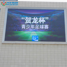 fixed led panel p 10 big screen outdoor visual