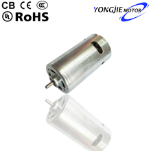 Top sale small electric <strong>dc</strong> motor12-24 volt high speed_Good quality low cost 64w 24v <strong>dc</strong> brushless motor 3000rpm
