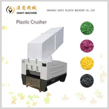 Factory price used plastic recycling pulverizer machine,plastic pulverizer machine