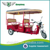 e three wheeler e 3 wheel for adult electric passenger three wheel