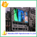 technical products P6 RGB led commercial advertising display screen