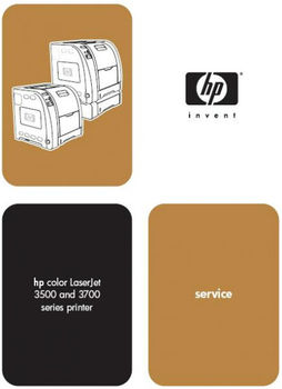 Color LaserJet 3500 and 3700 series service manual Q1321-90930 for the HP CLJ 3700/3500