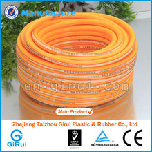 Superior quality soft industry pvc spray hose for chemical delivery