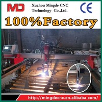 Factory corporation directly sale mini gantry cnc plasma/flame cutting machine