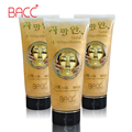 Best Sell Anti-Wrinkle Whitening Moisturizing 24K Gold Mask Collagen Mask
