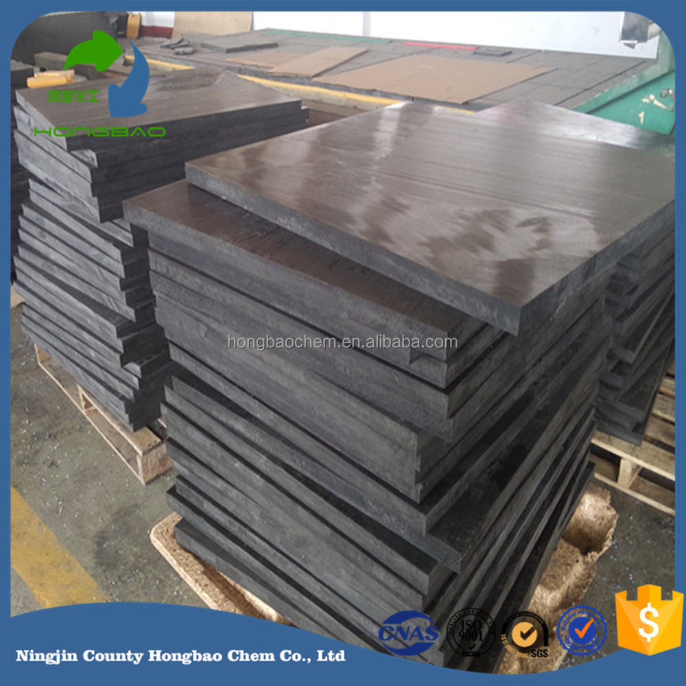 HONGBAO Engineer Plastic 5% Boron high density pe products