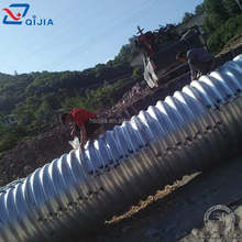Corrugated steel galvanized drain pipe produced by 10 years culvert factory