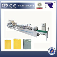 newest top quality china zhejiang high speed automatic two side seal cost of paper bag making machine