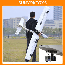 Ranger EX long range FPV /UAV platform Unibody big weight carrier, big rc planes for sale
