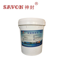 Concrete Waterproofing Sealer Silicon Waterproof Paint for Building