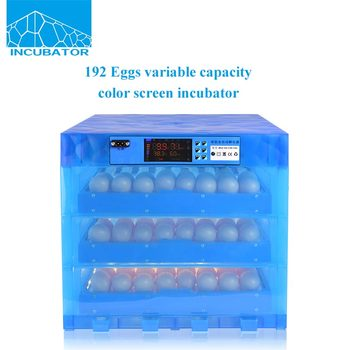 2017 New product Automatic Variable capacity Color screen 192 Eggs Incubator