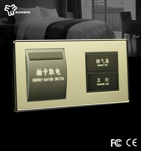 Hotel Guest Room Smart Lighting Control System with Keycard Power Switch
