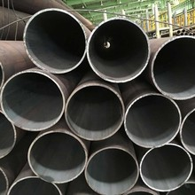 Hot sale carbon alloy steel seamless pipes ansi b 36 10 api