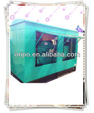 Good quantity for rainproof generator box