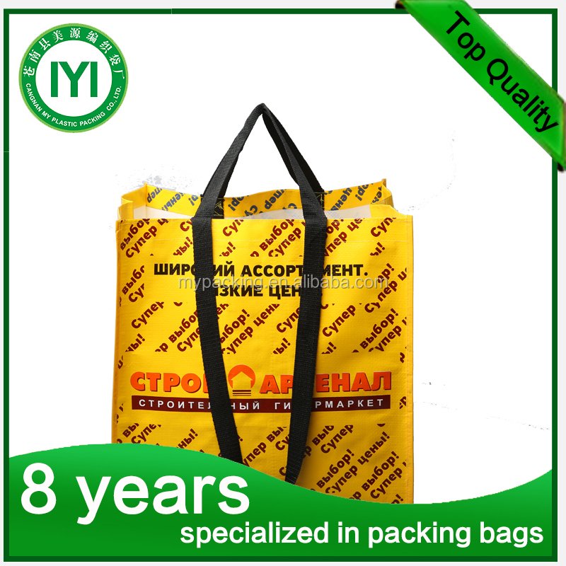 Laminated PP Rice Bags of 25kg / 25 kg pp woven bag for rice, flour ,wheat ,grain ,agriculture product ,fertilizer packing bag
