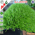 athletic artificial turf from AoJian