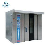 hot sale Glory names for bakery equipment/ bread baking oven