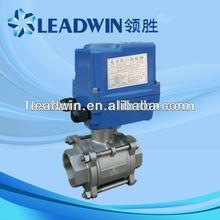 12v linear actuator Electric motorized ball valve