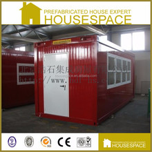 Solid Modular Foldable Mobile Box Type House