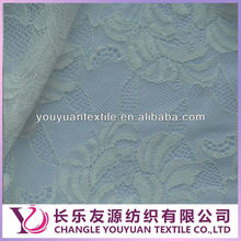 2013 Special Design cotton/nylon/polyester/spandex Lace Fabric