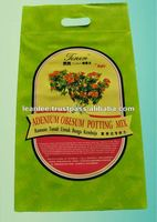 Plantation Potting Bags