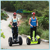 72v 4000 watt Electric Chariot Balance Scooter Swegway motos electricas