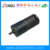 12V gear motor CL-R25-RS370SD for electric curtain