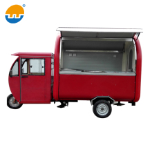 Motor Tricycle Mobile Food Cart/Electric Tricycle Food Cart