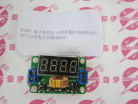 DP20V digital CNC programmable DC-DC power supply modules 0-20V2A with a voltage meter super LM2596