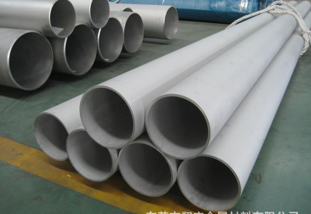 ASTM A815 UNS S32750 GOOD PRICE DUPLEX STAINLESS STEEL PIPES .