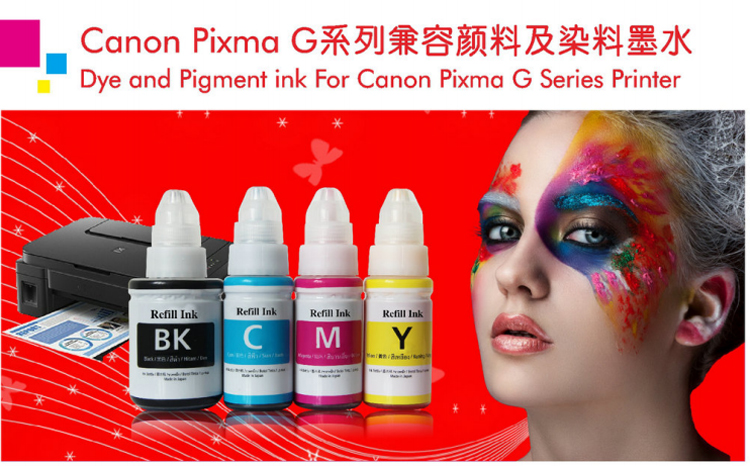 Compatible G1800 G2800 G3800 Dye Ink For CANON Pigment GI-890BK GI-890BC GI-890BM GI-890BY