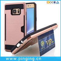 Free sample smart phone case credit card holder accessory for samsung note7 case,for samsung note 7 cover