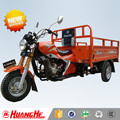 china supplier top sale high quality security safe three wheel motorcycle for sale in kenya