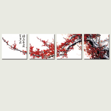 Wholesale Canvas Prints Chinese Style Canvas Printing Wall Decor Ink Wash Wintersweet Painting Picture Printed on Canvas