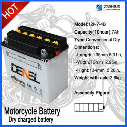12N7-3B Battery for Motorcycle- Harley Davidson , Triumph, Yamaha Motorcycle - with Acid Pack
