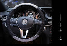 Carbon Fiber Glitter Diamond Shrink Car Steering Wheel Cover for Women