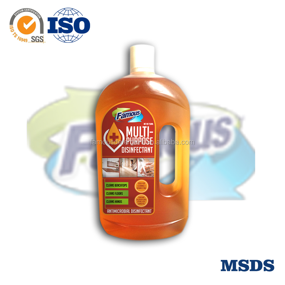 Famous all purpose functional cleaning antiseptic disinfectant liquid