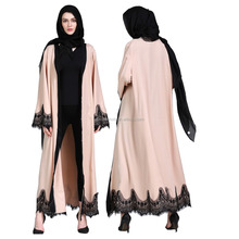 2018 New Arrival Design Elegant Abaya Wholesale Islamic Muslim Women Clothing Open Front Abaya Fashion Dubai Abaya Kaftan Dress