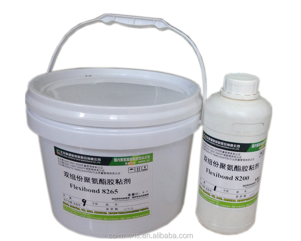 Liquid moisture curing two component polyurethane/pu glue/adhesive for artificial glass/turf