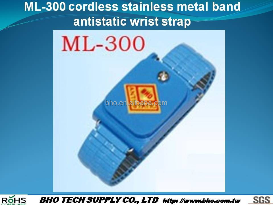 ML-300 Clean room cordless stainless metal band antistatic wrist strap